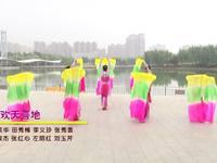 长春团山真快乐广场舞 欢天喜地 表演 变换队形版 喜庆过年舞蹈