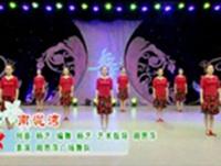 周思萍廣場舞  南泥灣 表演 原創附正背面教學口令分解動作演示