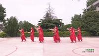 周口项城市骄阳健身广场舞 火红的爱情 表演附正背面口令分解教学演示