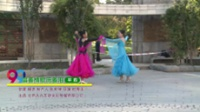 北京市石景山区鲁谷金凤舞蹈队舞蹈 黄兴君 徐月娥 唱着情歌流着泪(平四) 表演 双人版