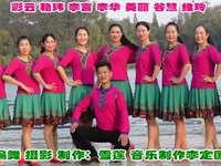 雪莲广场舞 东北偏北的地方 表演