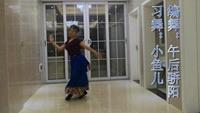 赣州石城女人花舞队《守望你是我的歌》演示:小鱼儿完整版演示及分解教学演示