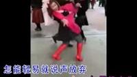 大棗莊廣場舞《唱紅塵》附正背表演口令分解動作分解教學