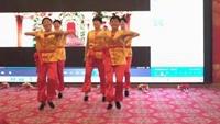咸宁007首届舞友迎新春联谊年会  嫁哥哥原创附教学口令分解动作演示