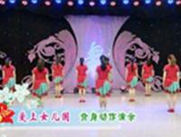 江西九江广场舞 爱上女儿国 背面展示附正背面口令分解教学演示