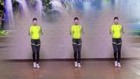 葉久久廣場舞《借點情借點愛》原創動感健身操附教學正背面演示及口令分解動作教學