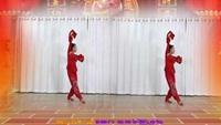 内蒙晗雅广场舞《拜新年》口令分解动作教学