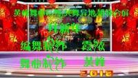 慢城霞依广场舞《拜新年》异地姐妹合屏舞曲制作黄峰经典正背面演示及口令分解动作教学
