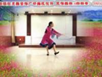 王梅广场舞 噢呀锅庄 正背表演与动作分解附正背面口令分解教学演示