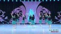 湖北艳艳舞蹈队广场舞 送你一束沙枣花(背身) 表演 团队版 完整版演示及分解教学演示
