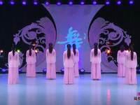 安徽绿茶飞舞广场舞 谁懂女人花 背面展示