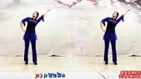 汕头金禧丹阳健身队《我爱西湖的花和水》编舞-刘荣正背面演示及口令分解动作教学和背面演