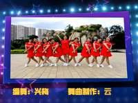 云南省宣威市炫丽广场舞 祝福宣威 表演 9人版