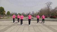 紅纓幼兒園廣場舞 幸福家家有 表演 原創附教學口令分解動作演示