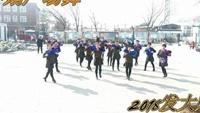 春娟广场舞——神州舞起来正背面口令分解动作教学演示