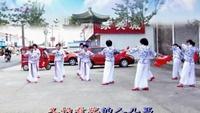 曉橋廣場舞《國韻》 編舞:王梅正反面演示及分解動作教學