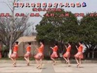 茉莉广场舞《你不在我身边》原创拉丁风格恰恰舞附教正背面口令分解动作教学演示