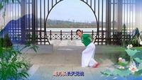 75,金華阿珂廣場舞《穿行》正背面口令分解動作教學演示
