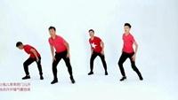 王廣成廣場舞《福門開好運來》新年喜慶扇子舞正背面口令分解動作教學演示