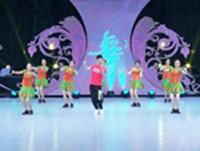 藝子軍廣場舞 五環之歌 表演 正背面口令分解動作教學演示