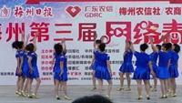 双华社区广场舞参加梅州市第三届网络春晚(自由自在完整版演示及分解教学演示