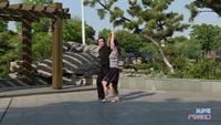 孙达斌左爱琴交谊舞 唐古拉 表演 双人版 正背面演示及口令分解动作教学和背面演