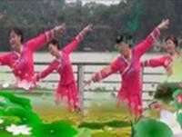 北雀舞之韻廣場舞 今生相愛 背面展示 口令分解動作教學