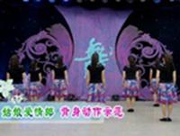 杨艺广场舞 姑娘爱情郎 背面展示 经典正背面演示及口令分解动作教学