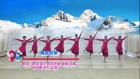 临安吴越蝶韵广场舞 藏族姑娘 表演 正背面演示及口令分解动作教学和背面演