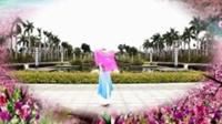 福州慕榕广场舞《人面桃花》