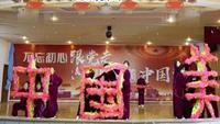 夫妻广场舞  恭喜恭喜拜新年 中老年扇子舞含教学完整版演示及分解教学演示