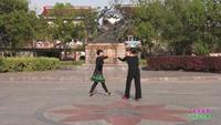 薛克榮與楊志蘭交誼舞 小蘋果 表演 雙人版 正背面演示及慢速口令教學