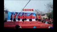 汤头街道寇家疃广场舞汇演-花落花有情 dj版