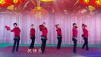 王台新霞广场舞  手绢舞【拜新年】新春贺岁版完整版演示及口令分解动作教学