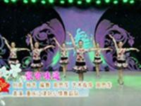 周思萍廣場舞 很有味道 表演 口令分解動作教學演示