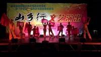 沙县舞之缘广场舞《我的祖国》演出口令分解动作教学演示