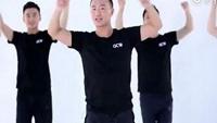 王廣成廣場舞《跟我約會吧》口令分解動作教學演示