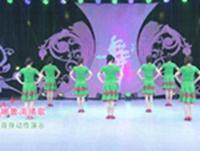 芳之舞廣場舞  娜魯灣情歌 背面展示 正背面演示及口令分解動作教學和背面演