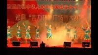 沙县舞之缘广场舞《我的新娘在草原》原创附正背面教学口令分解动作演示