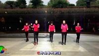 金华广场舞 相逢是首歌 中三团队版正背面演示及口令分解动作教学和背面演
