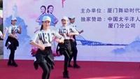 街舞  表演:花之韵舞蹈队正背面演示及口令分解动作教学和背面演