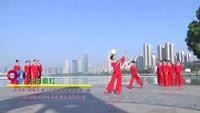 武汉市洪山湘龙鑫城快乐舞蹈队广场舞 太阳最红 表演 团队版附正背面口令分解教学演示