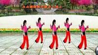 武汉周舟广场舞《雨打芭蕉》原创附正背面教学口令分解动作演示