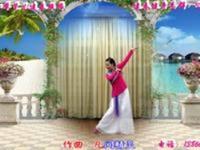 福建龙岩建春广场舞 好一朵女人花   表演