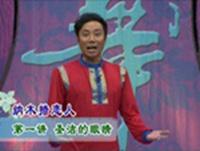 杨艺广场舞  纳木措恋人 讲课 第一讲 圣洁的眼睛 完整版演示及分解教学演示