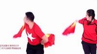 王廣成廣場舞《歡樂中國年》含教學完整版演示及分解教學演示