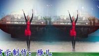 雁儿广场舞【如意中国】表演;雁儿口令分解动作教学