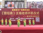 江西樂平市廣秧協會隊 國韻 經典正背面演示及口令分解動作教學