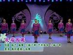 小丽子明广场舞  祝福西藏 表演 正背面演示及口令分解动作教学