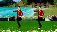 余豐方廣場舞《格桑拉》原創16步 附分解動作教學口令分解動作教學